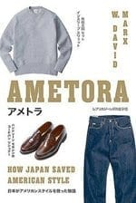 japanese american mens fashion book